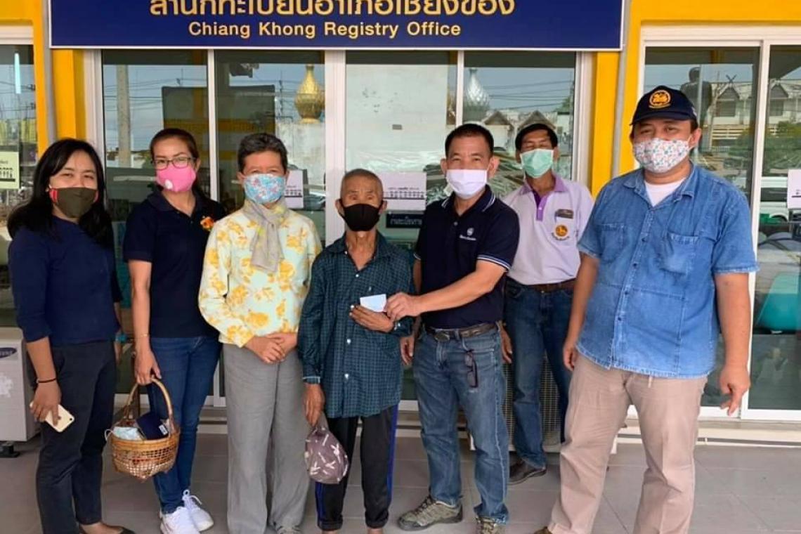 นำร่องให้บัตรประชาชนคนไร้สัญชาติริมโขง หลังตกหล่นทางทะเบียนกว่า 82 ปี thaihealth