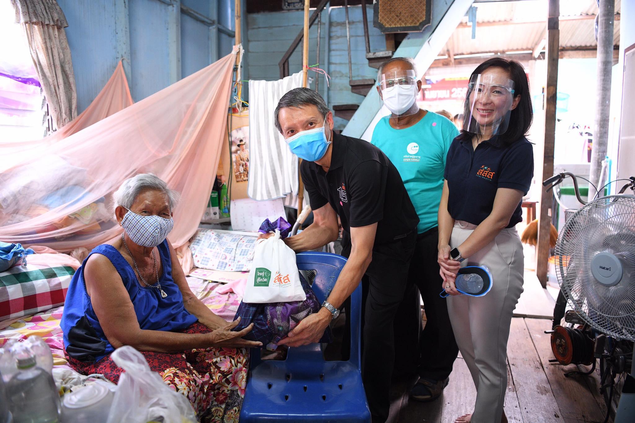 สสส. ชูโมเดลเครือข่ายคนสามวัย กลไกโรงเรียนผู้สูงอายุ สร้างพื้นที่สุขภาวะ  thaihealth
