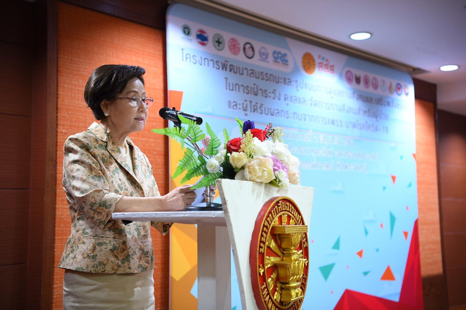 สสส. มธ. พร้อมภาคี เปิดโครงการช่วยผู้ป่วยโควิด-19 กลับเข้าสู่สังคม thaihealth