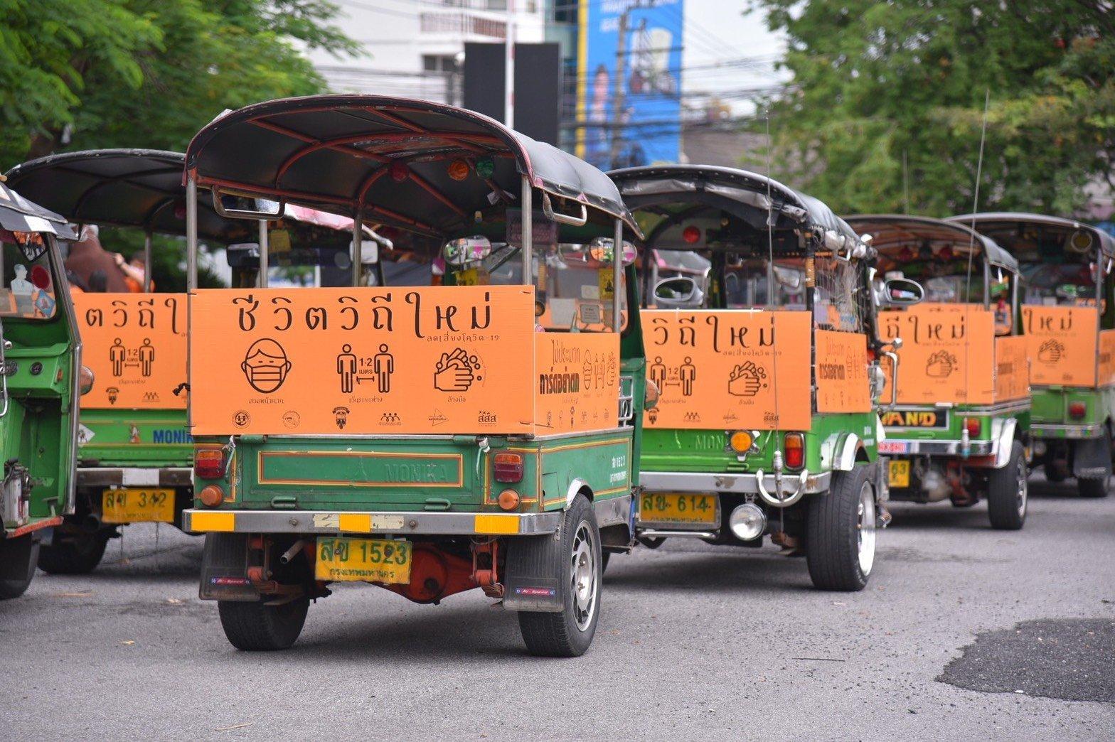 ชีวิตวิถีใหม่ สามล้อขับขี่ปลอดภัย ลดเสี่ยงโควิด-19 thaihealth