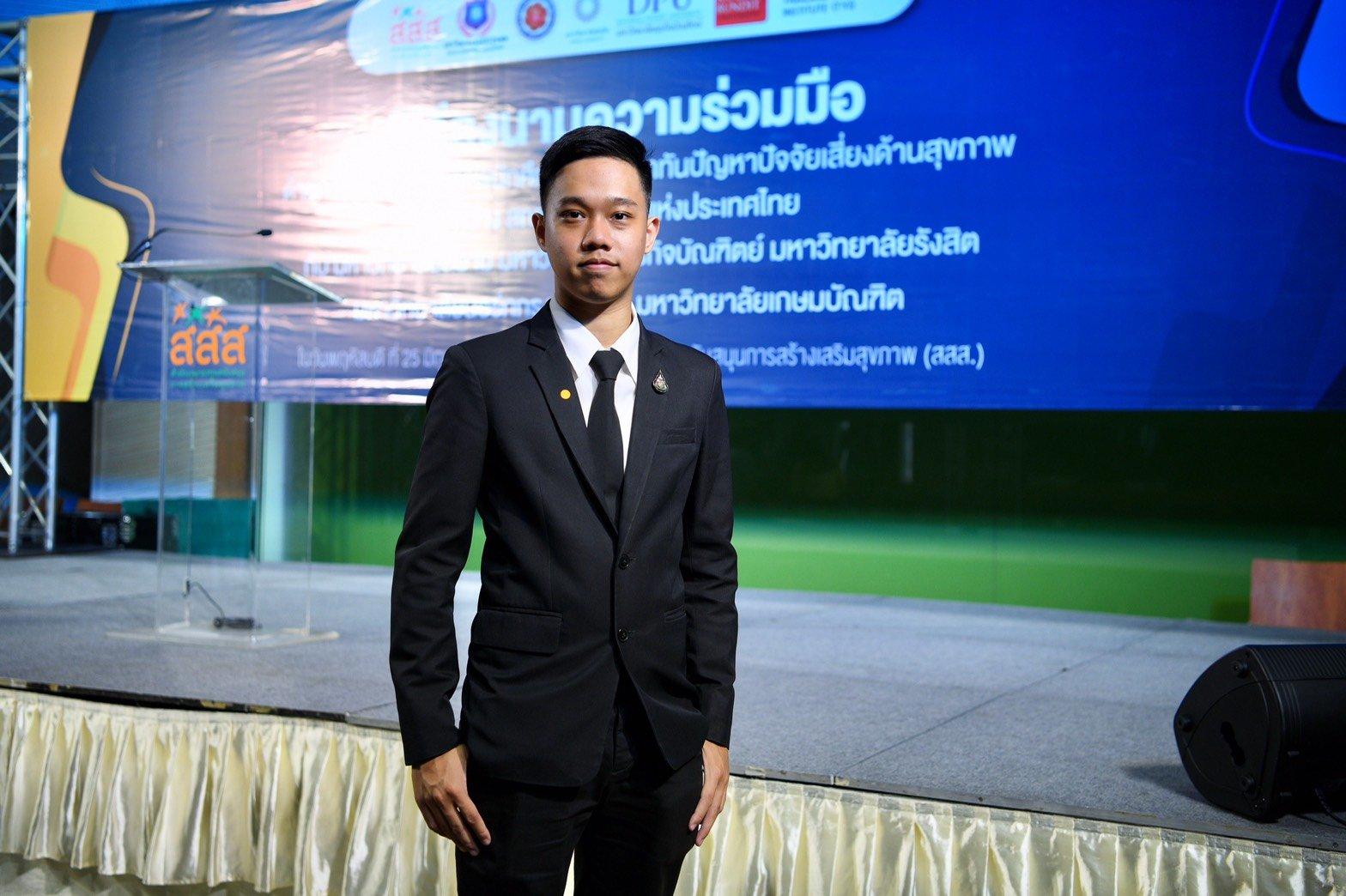 MOU 5 ม.เอกชนชื่อดัง ลดปัจจัยเสี่ยงทางสุขภาพกลุ่มนักศึกษา thaihealth