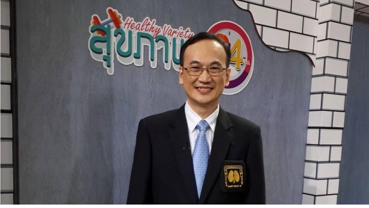 จากกิมจิ สู่ปลาร้า โจทย์ท้าทายของการลดเค็ม ลดโรคของคนไทย thaihealth