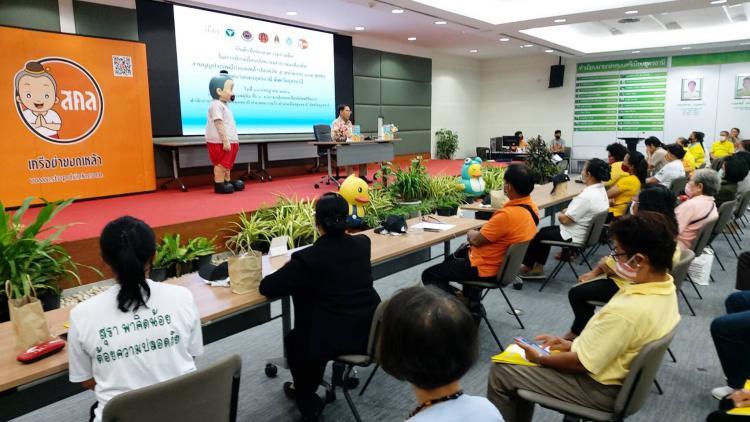 MOU ขับเคลื่อนงานบุญปลอดเหล้า 5 หน่วยงาน 105 ชุมชน thaihealth