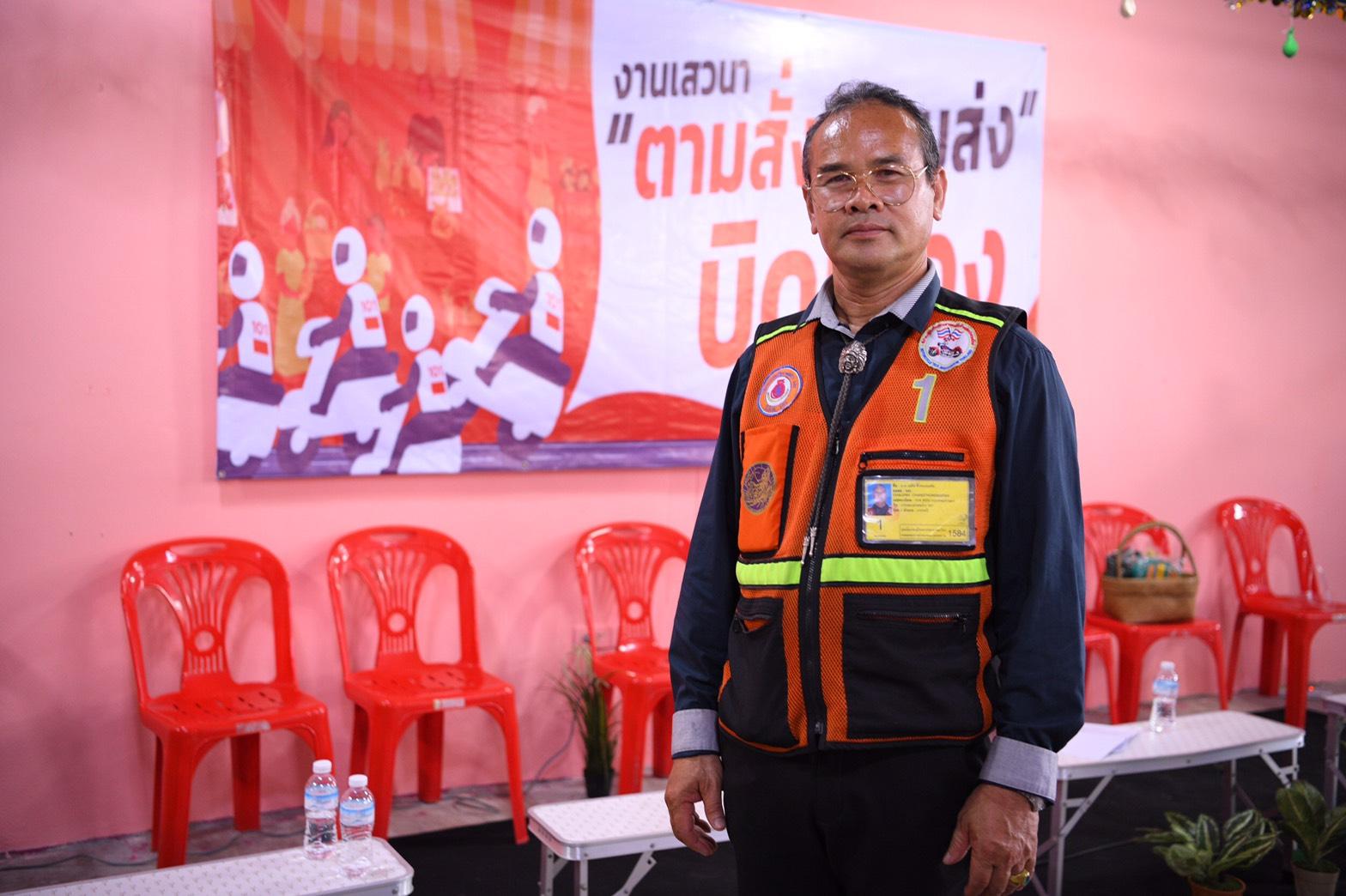 ตามสั่ง – ตามส่ง สู้ภัยโควิด -19  thaihealth