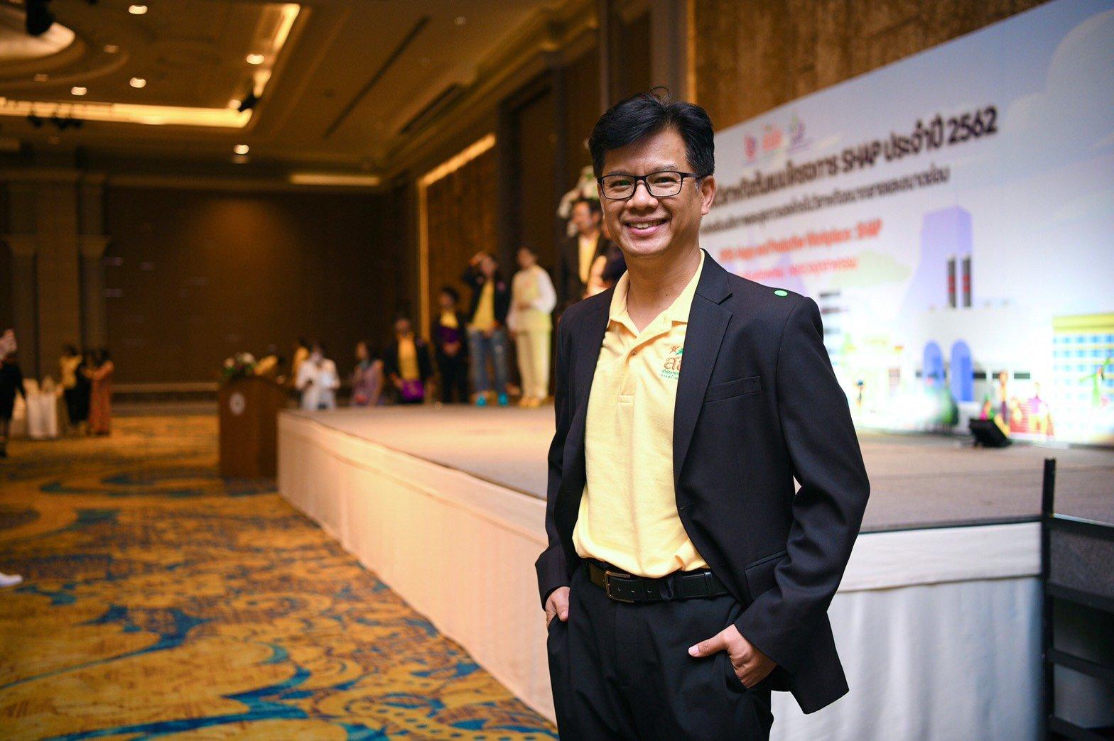 สสส. จับมือ กสอ. ชูองค์กรสุขภาวะต้นแบบ thaihealth