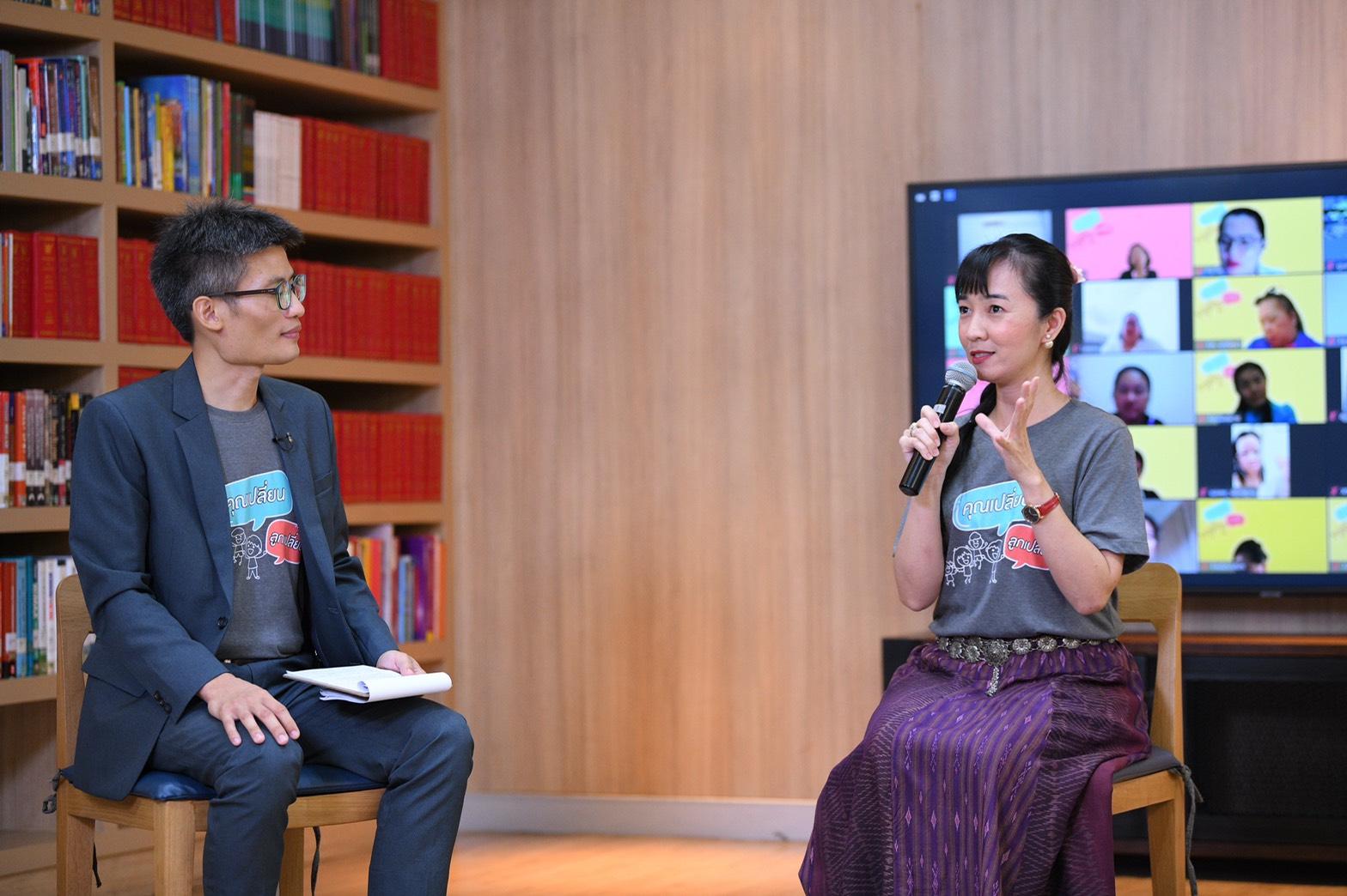 เปิดโครงการคุณเปลี่ยน ลูกเปลี่ยน แก้ปัญหาติดมือถือ thaihealth