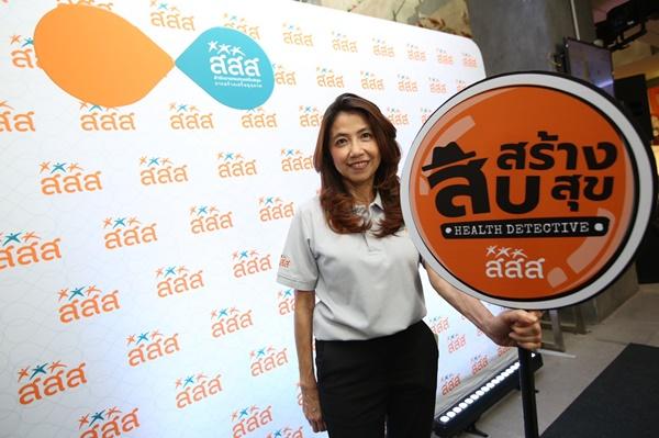 """เปิดตัว""""นิทรรศการสืบสร้างสุข""""  ชวนไขคดีปริศนา หวังคนรุ่นใหม่รอบรู้ด้านสุขภาวะ thaihealth"""