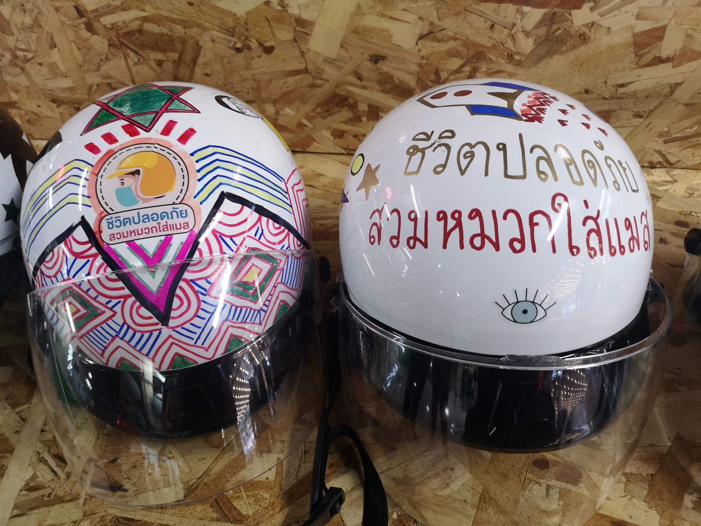 """""""สวมหมวก ใส่แมส""""  ชีวิตปลอดภัยบนท้องถนน thaihealth"""