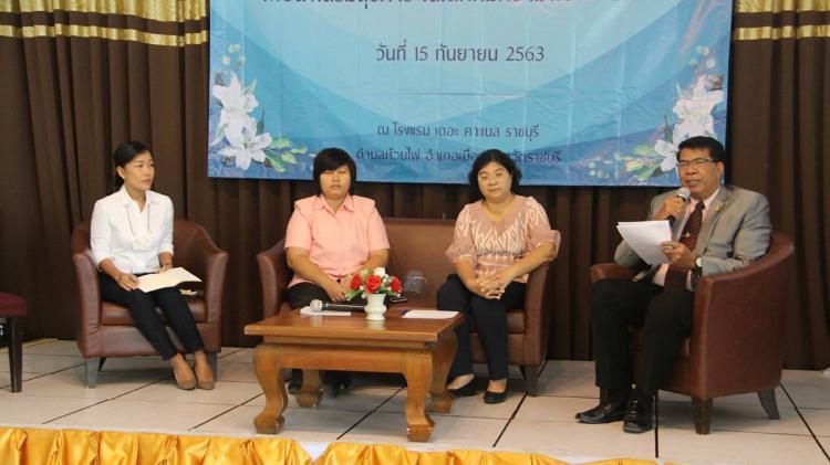 ราชบุรีเสวนาสร้างการมีส่วนร่วมการจัดการศึกษา thaihealth