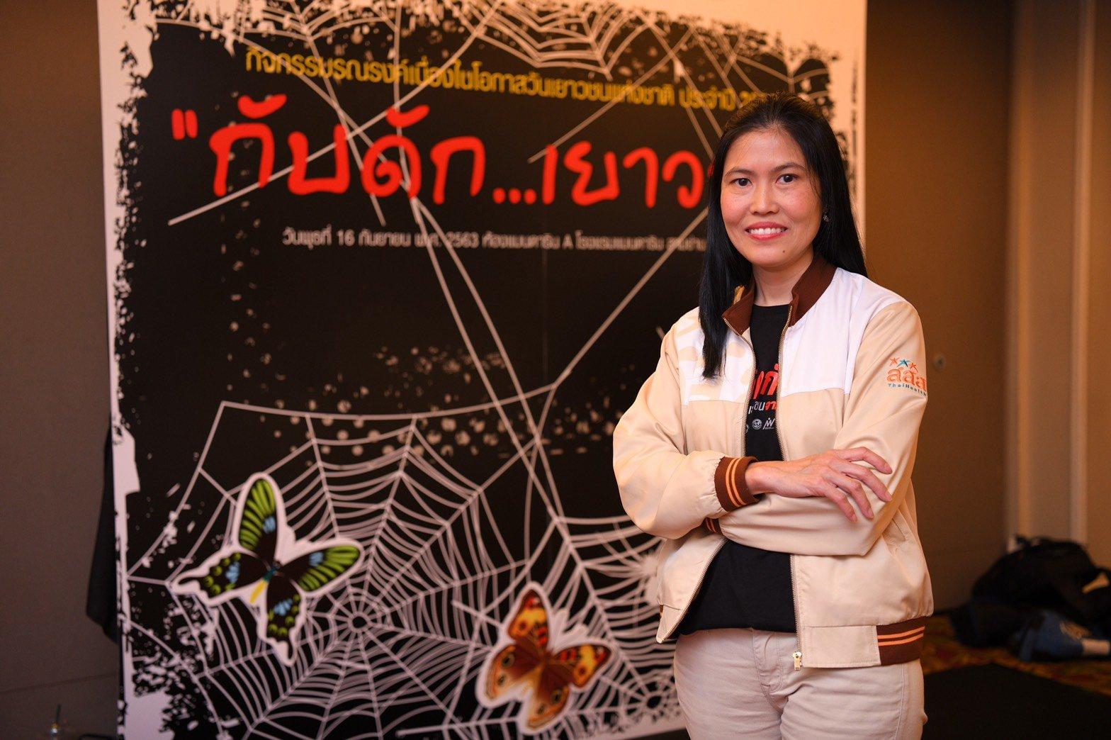 4 ภัยร้าย ใกล้ตัวเด็กและเยาวชน thaihealth