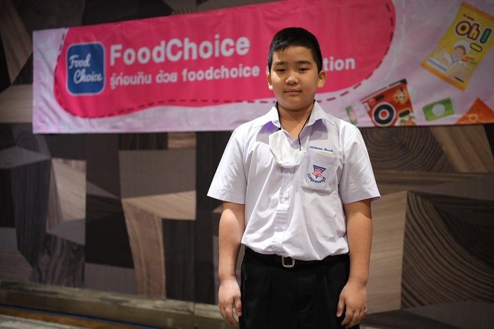 FoodChoice เช็กก่อนกิน เพราะเรื่องกินเรื่องใหญ่ thaihealth