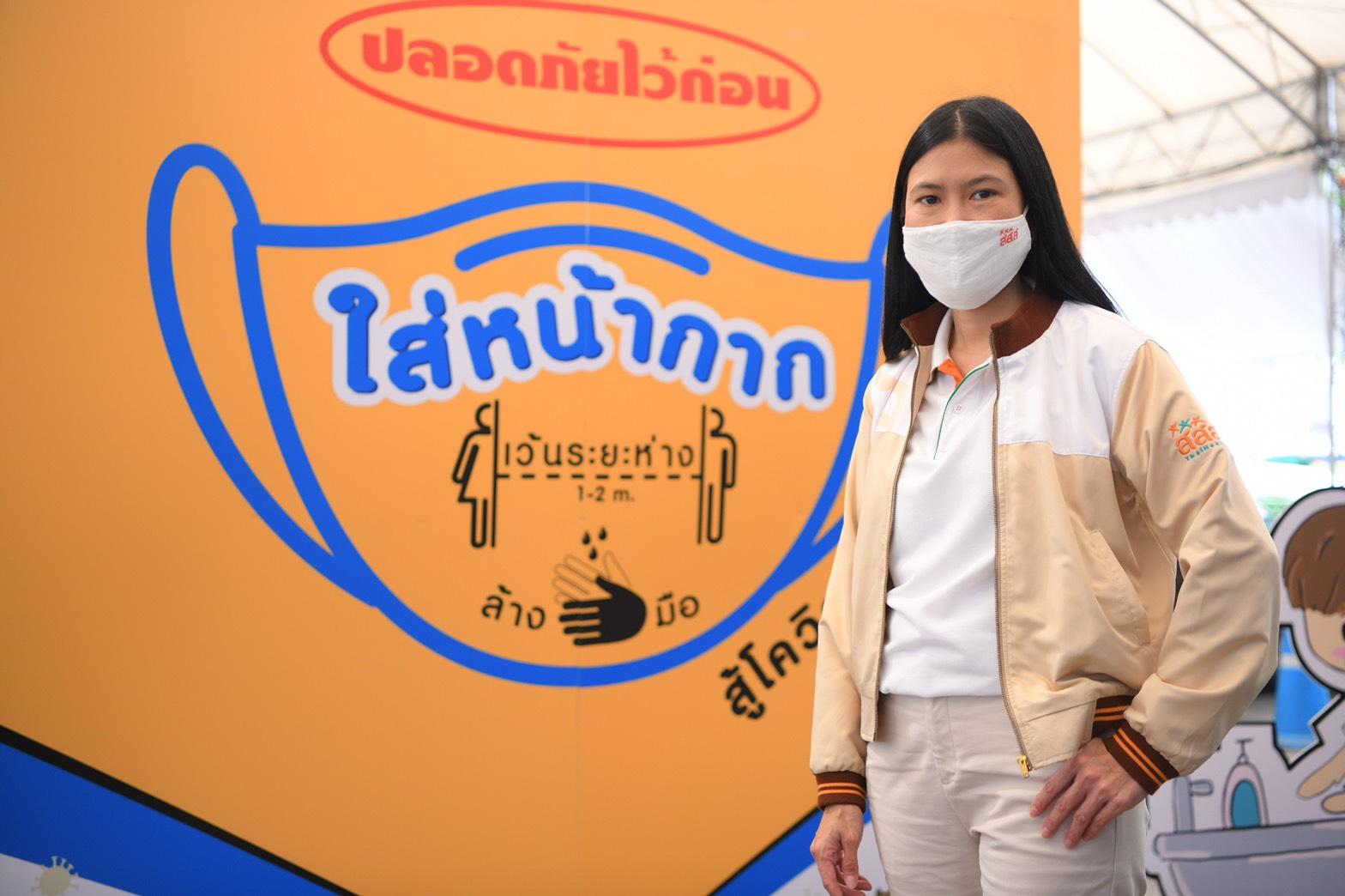 รณรงค์ตลาดปลอดภัย ห่างไกลโควิด-19  thaihealth