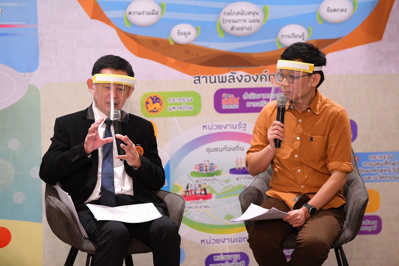 ทศวรรษร่วมสร้างชุมชนท้องถิ่นน่าอยู่  ขับเคลื่อน 7 นโยบายสาธารณะ   thaihealth