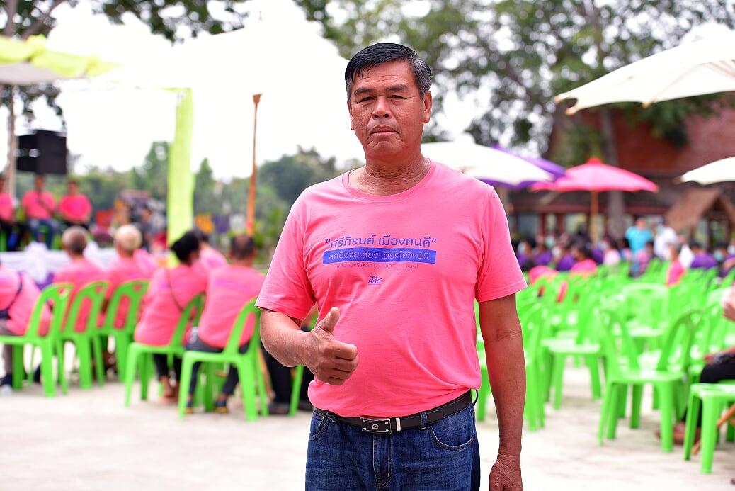 ชุมชนร่วมใจ ห่างไกลปัจจัยเสี่ยง thaihealth