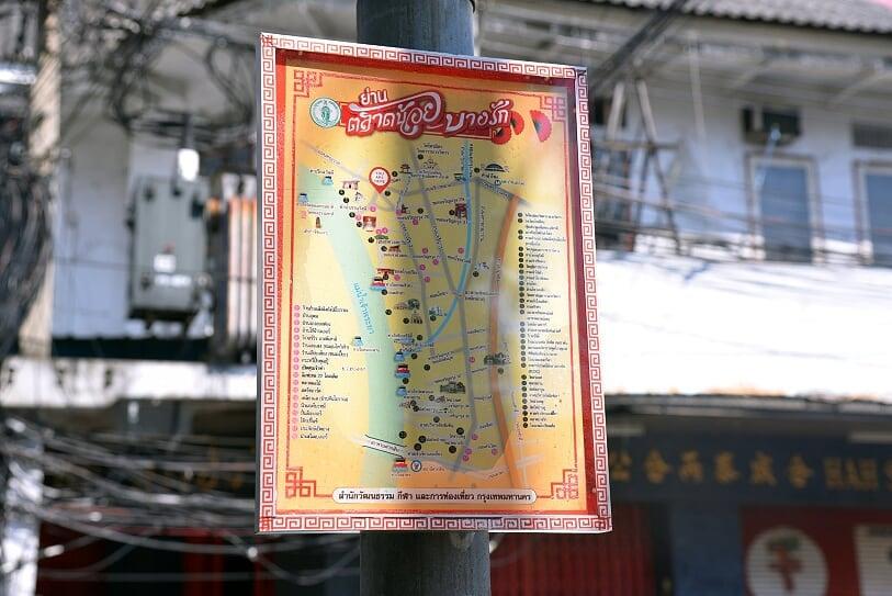 ปั้นเมือง เปิดตัว Walk.in.th นำเที่ยวย่าน ไชน่าทาวน์ สัมพันธวงศ์ thaihealth
