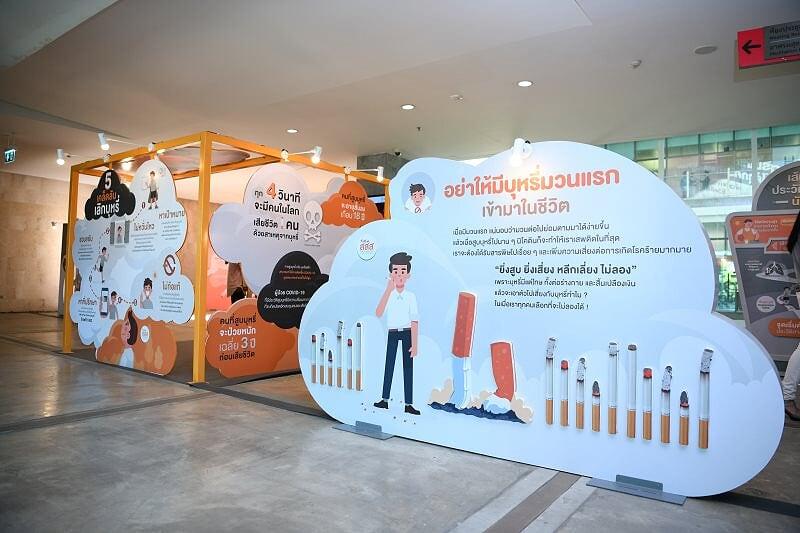 สสส.จัดนิทรรศการสัญจร เรื่องลับควันพิศวง รู้ทันภัยบุหรี่มือสอง thaihealth