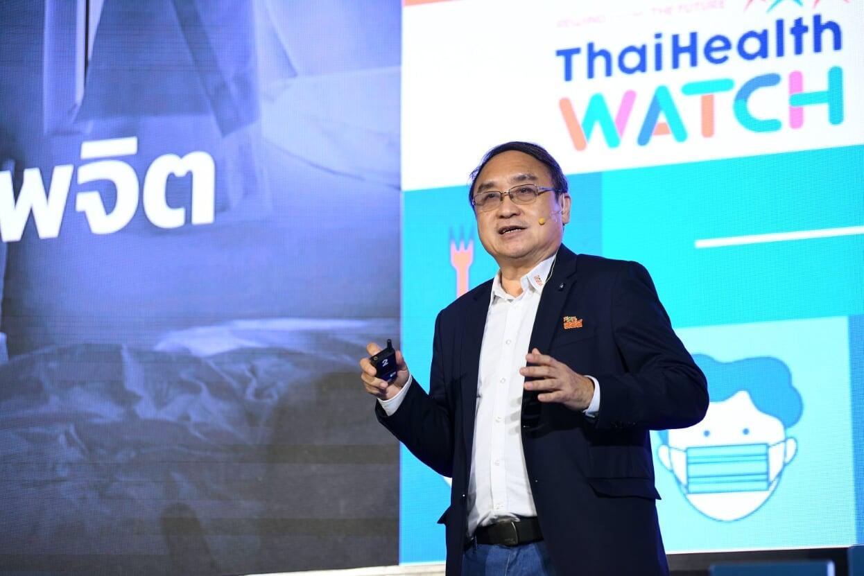 มองเทรนด์สุขภาพ 2564 จับตาทิศทางสุขภาพคนไทย thaihealth
