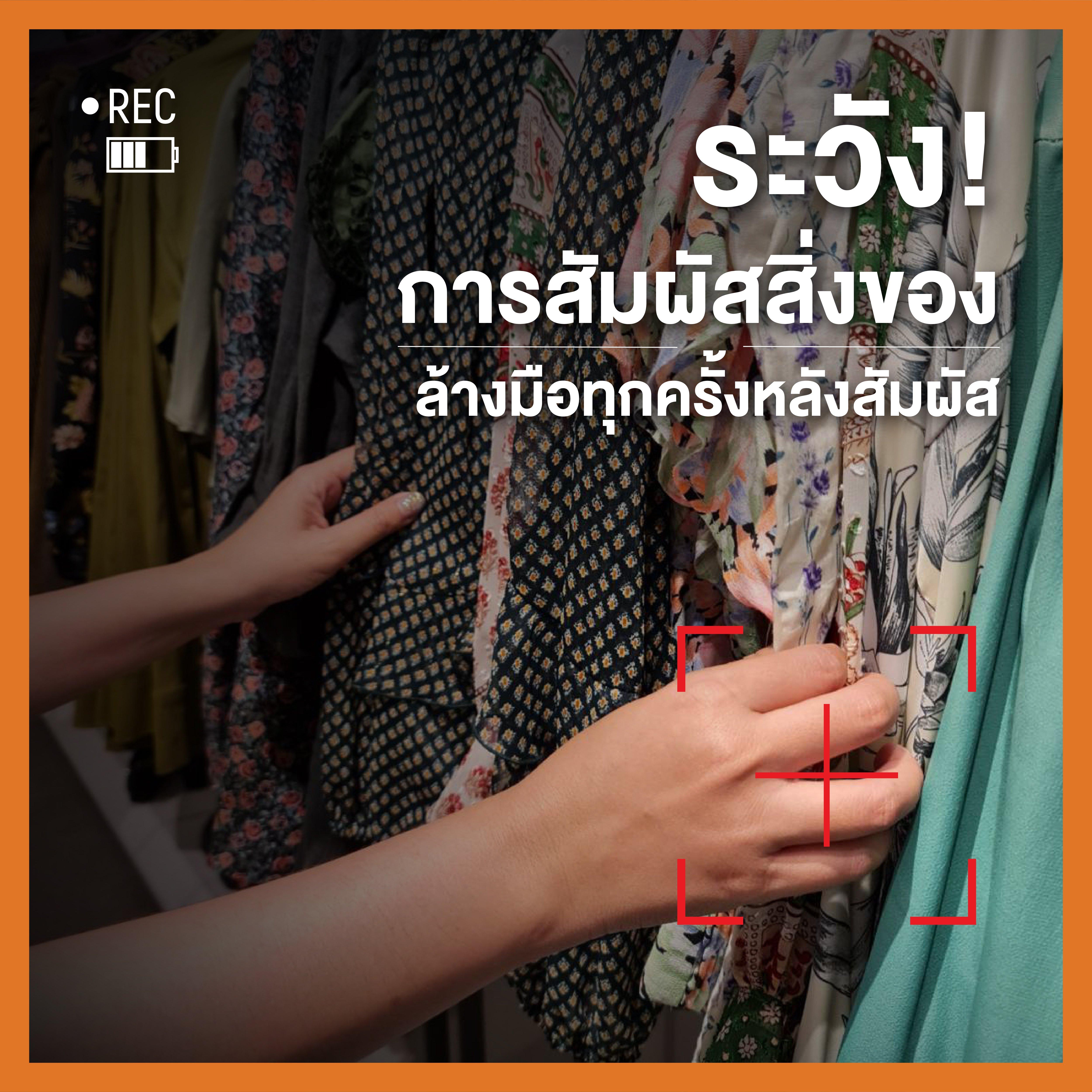 รวม 6 จุดเสี่ยงที่ต้องระมัดระวังอยู่เสมอเมื่อไปเดินห้าง ! thaihealth