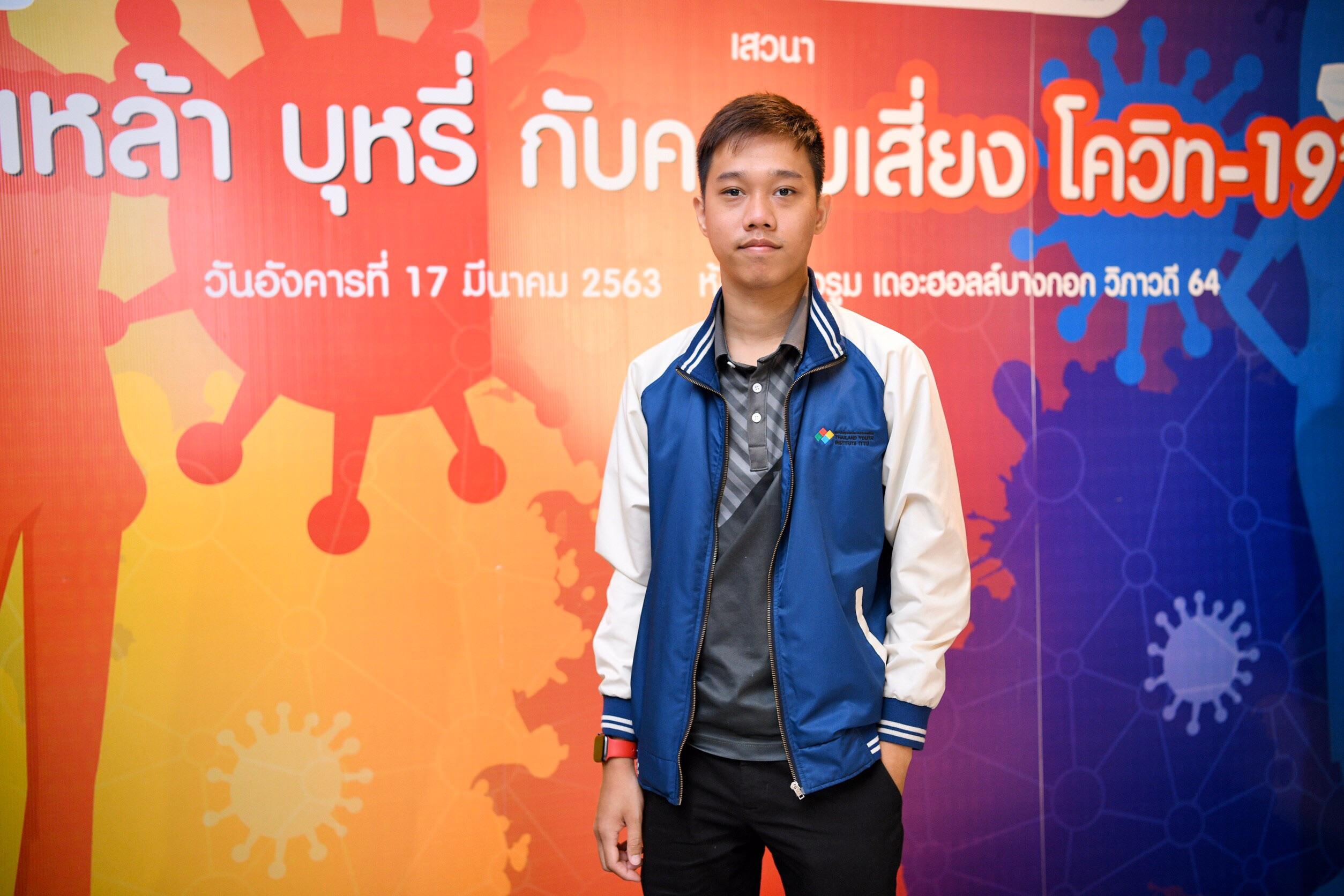 ชวนวัยรุ่นเลิกบุหรี่ หนุนแนวคิด สุขภาพดี คือของขวัญที่ดีที่สุดของครอบครัว thaihealth