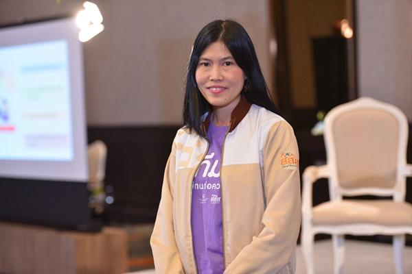 เติมเต็มสิทธิสตรี หยุดใช้ความรุนแรง thaihealth