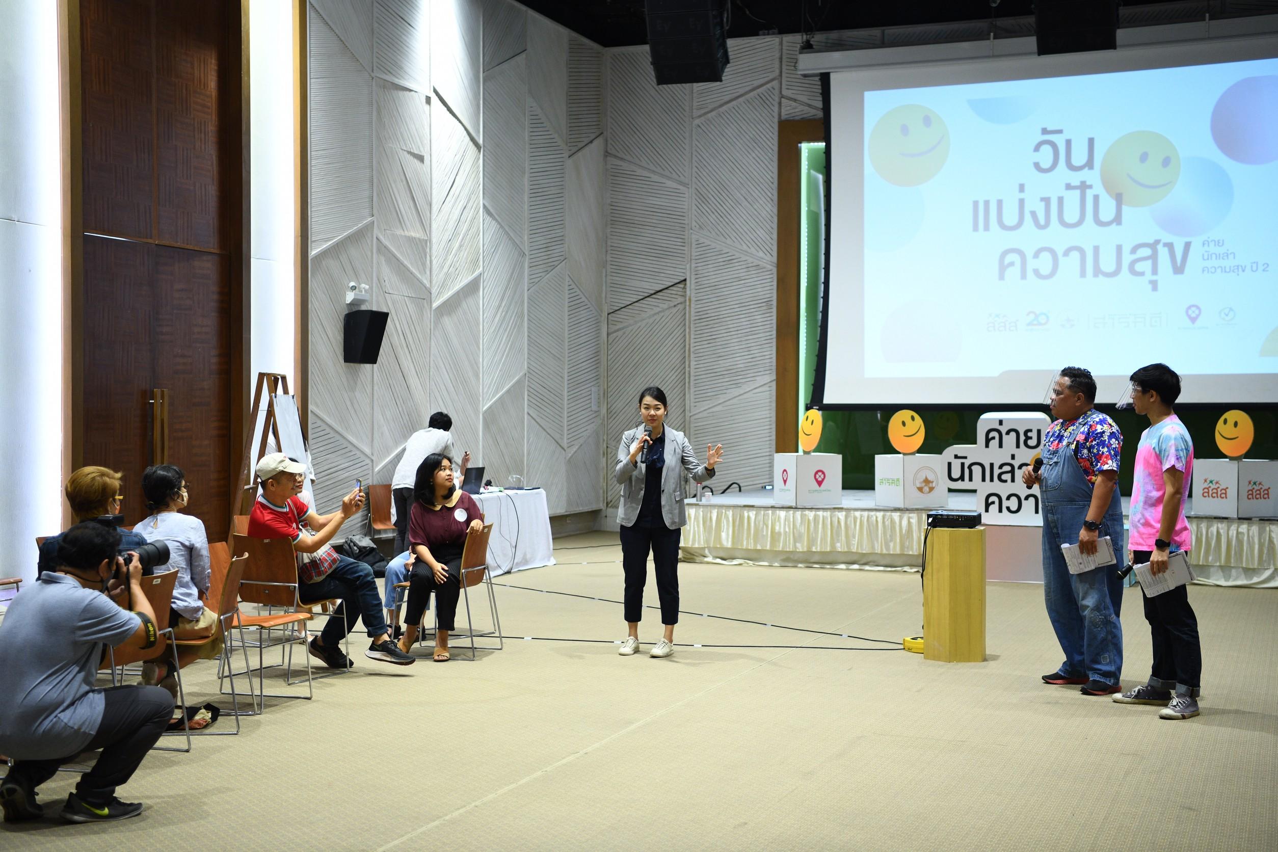 นักเล่าความสุข ปี 2 สร้างพลังใจคลายทุกข์จากโควิด thaihealth