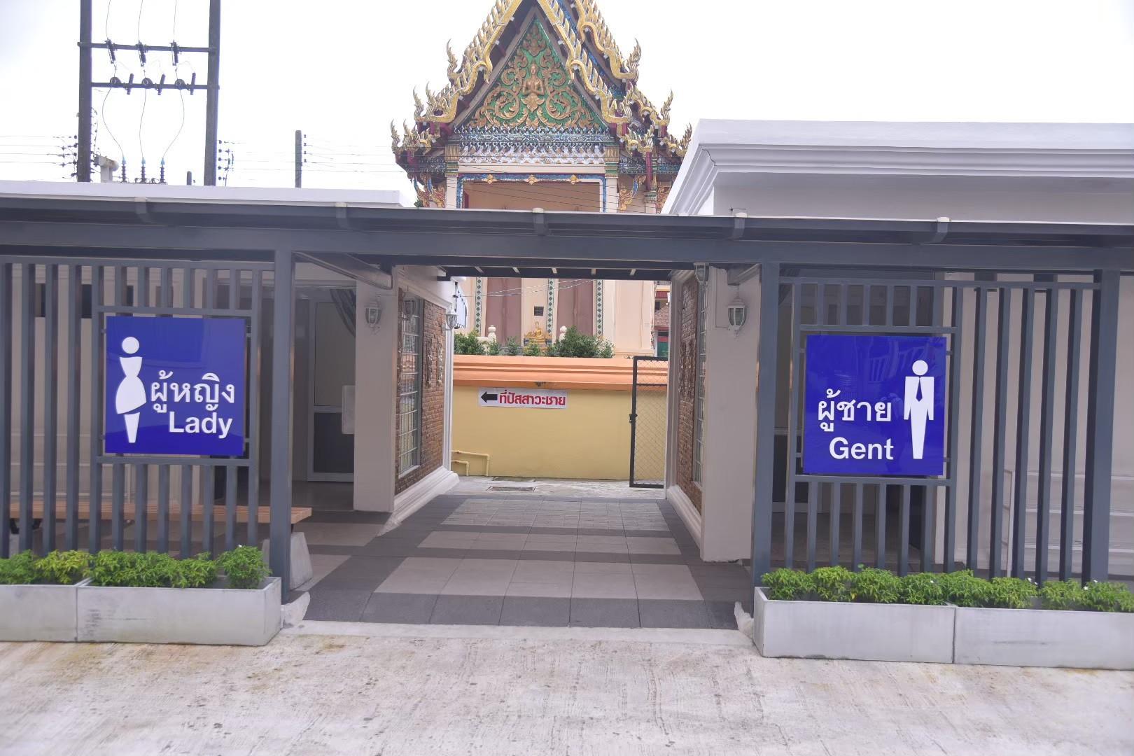 Universal Design เข้าถึงง่าย ไปได้ทุกที่ thaihealth