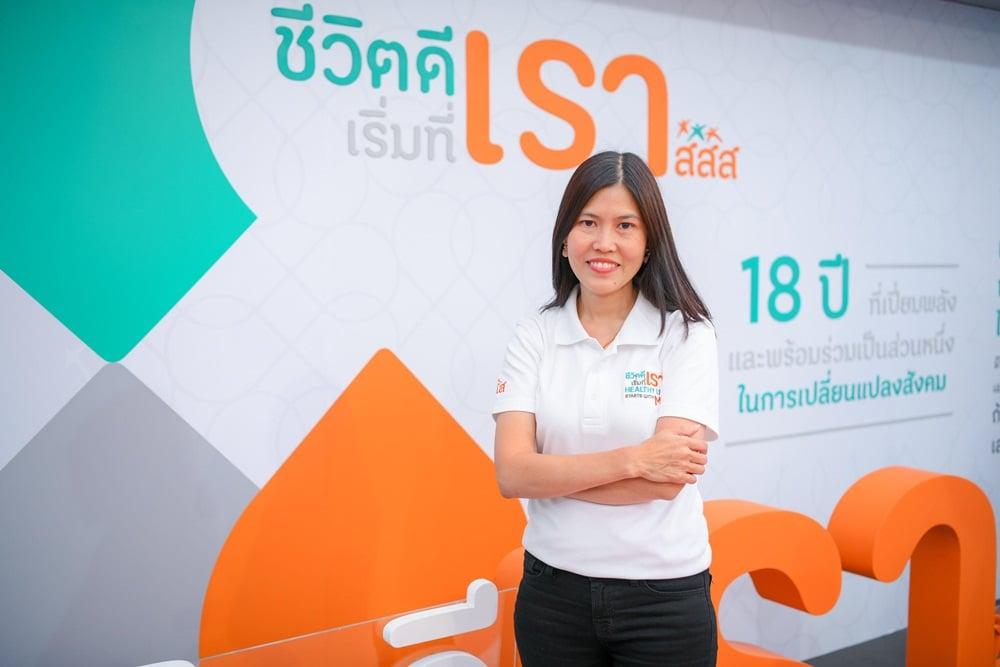 ส่งเสริมความรู้สุขภาวะ ผู้ฝึกสอนฟุตซอลและเยาวชน thaihealth