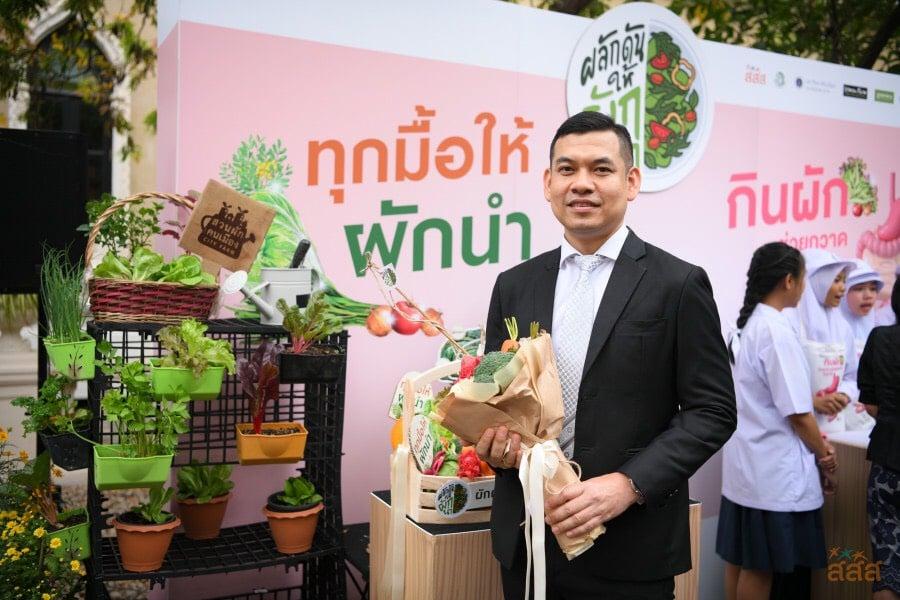 สุขภาพจะดี กินผักหลากสี ต้อง 400 กรัม  thaihealth