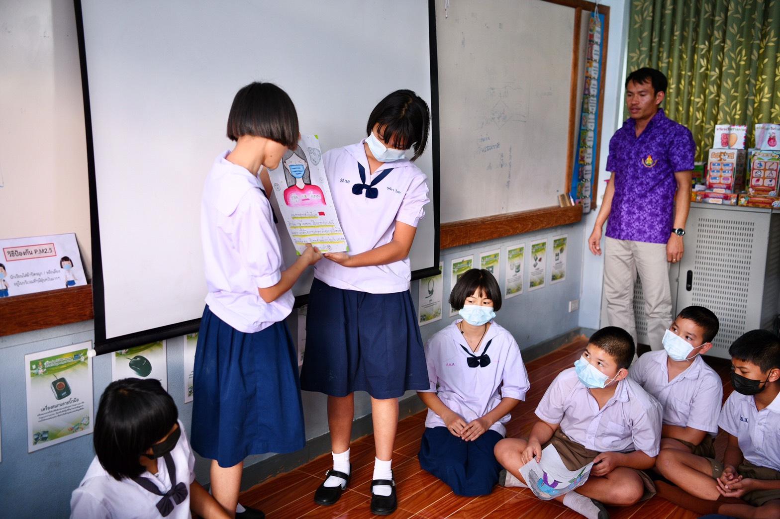 ขับเคลื่อนห้องเรียนสู้ฝุ่น ใส่ใจปัญหาหมอกควัน thaihealth