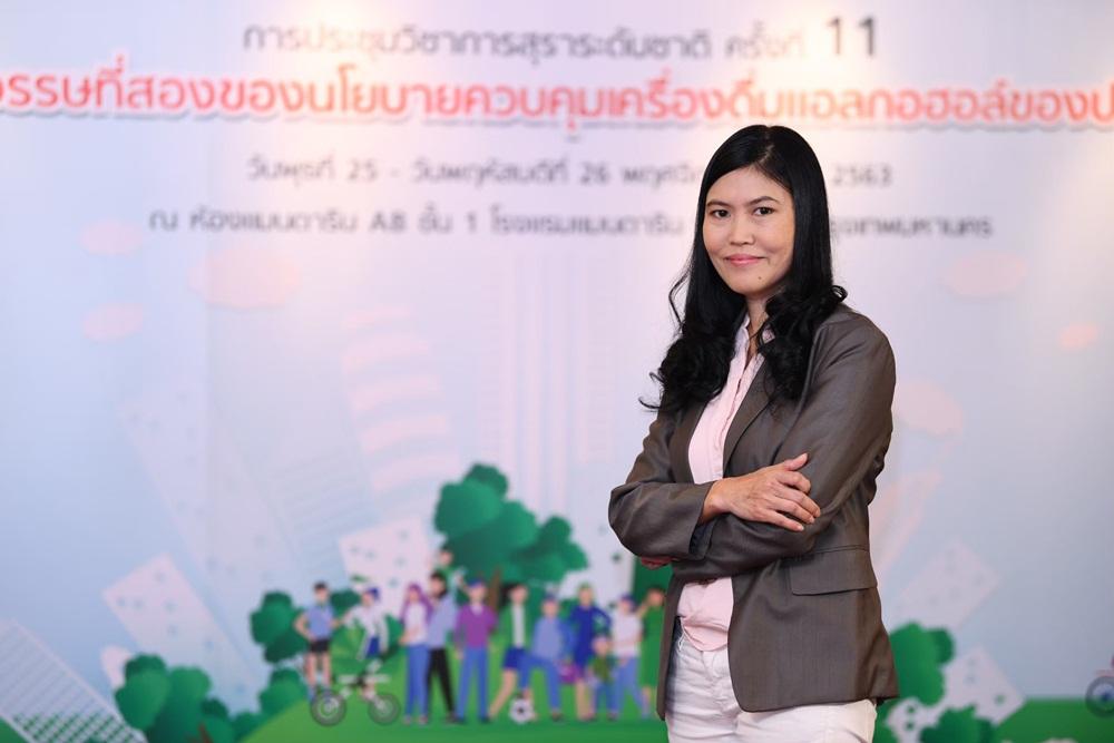 สสส. และศูนย์วิจัยปัญหาสุรา แนะหยุดดื่มหยุดโควิดระบาด thaihealth
