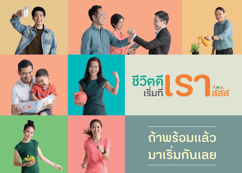 ชวนคนไทยบริจาคโลหิต ฝ่าวิกฤตโควิด-19 thaihealth