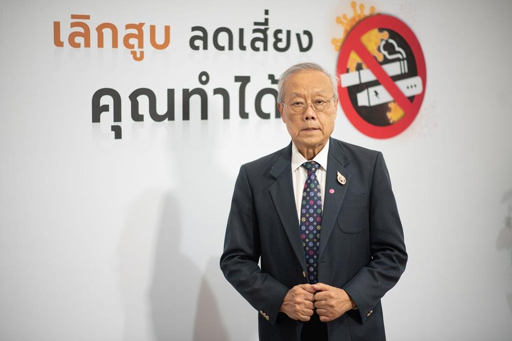 เลิกสูบ คุณทำได้ thaihealth