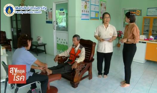 มณฑา เก่งการพานิช คนสู้บุหรี่ รุกชุมชนปลอดควัน thaihealth