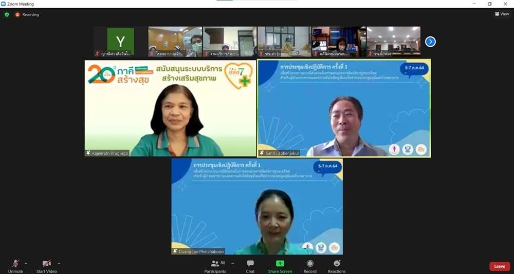 ส่งเสริมความรอบรู้ด้านสุขภาพ ลดเสี่ยงโควิด-19 thaihealth