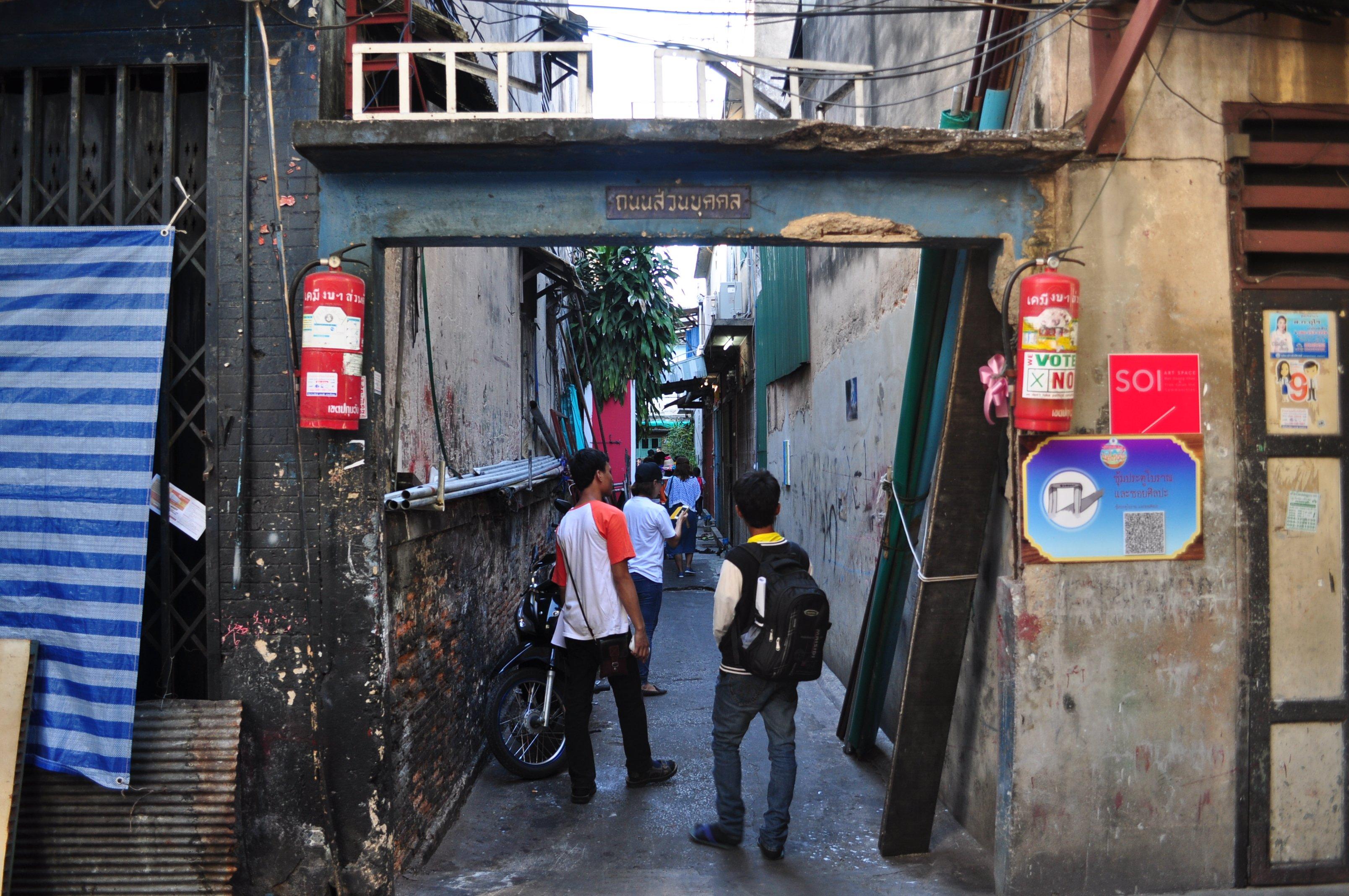 """เช็คอิน """"7 รองเมือง"""" ชมถิ่นวิถีสุข thaihealth"""