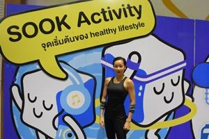 ยิ่งอด..ทำไมยิ่งอ้วน thaihealth