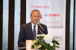 Achieving Sustainable Development Goals by Investing in FCTC