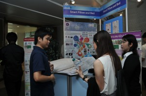 งาน Health Tech 4 Good Forum