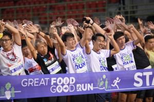 Great Food Good Run 2018